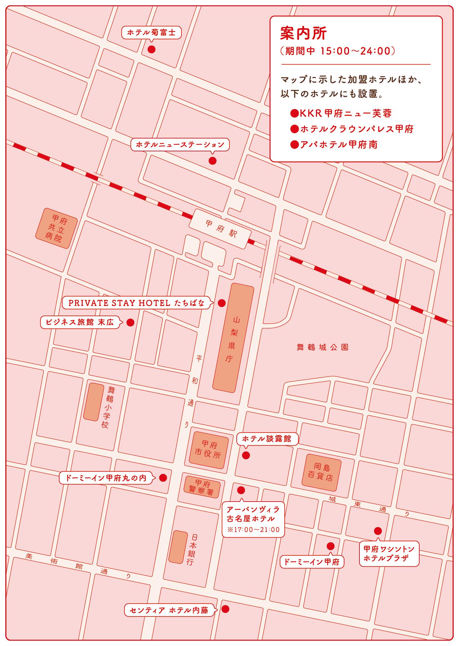 横丁マップ